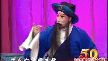 朱宝光舞台艺术五十周年专场演出1
