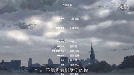 《言の葉の庭 言语之庭》原声 Rain by 秦基博