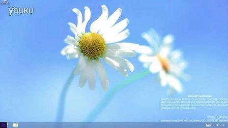 Windows 8.1开始按钮演示