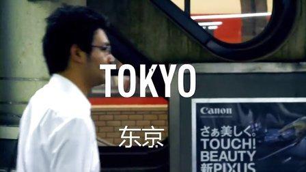 Jake Shimabukuro Life On Four Strings 四弦人生 中文720P超清2