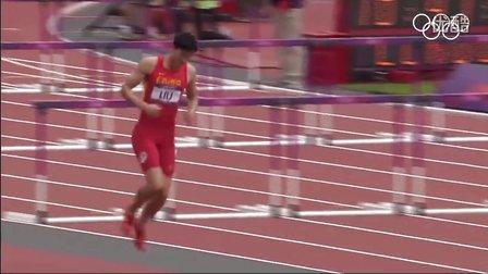 刘翔摔倒告别伦敦奥运 单腿跳完全程感动全场