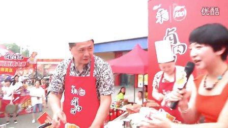 我是厨神第4站——青云谱家乐福站