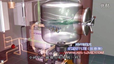 臭氧消毒最新垃圾处理系统
