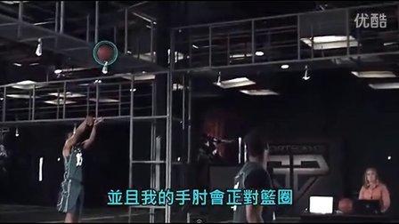 科学解析 -科怀·伦纳德 马刺未來之星 (中文字幕)
