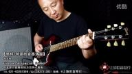 Gibson sg special faded 试听
