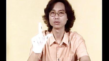 兒童手指快算法之兩位數進退位加減法