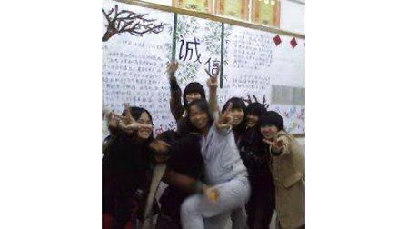 广东省新兴中药学校11B护理04毕业曲录