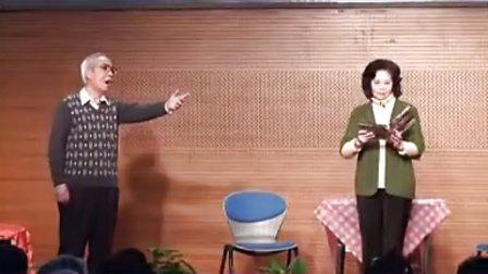 学唱沪剧《被唾弃的人》-看照片  演唱:邢云娣  孙金泉(2010-12-08)