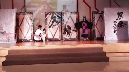 节目二:刀语 异度沸腾动漫社2013夏日祭