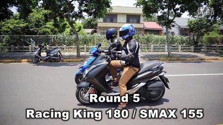 YAMAHA SMAX VS tigra 150 VS G6 150 VS RCK 180 高端踏板生死鬥