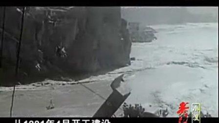 小浪底风景区宣传片