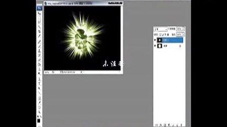 PS GIF动态图制作教程01