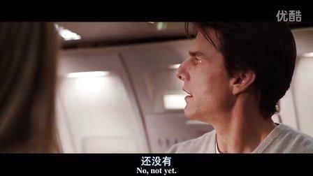 """《危情谍战》之飞机上卡姐""""色诱""""汤爸(大雾!!)"""