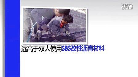 CSK液体橡胶