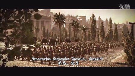 Divinitus(罗马全面战争主题曲)