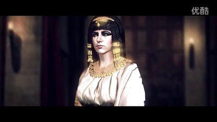 【罗马2全面战争】埃及艳后预告视频(201366)