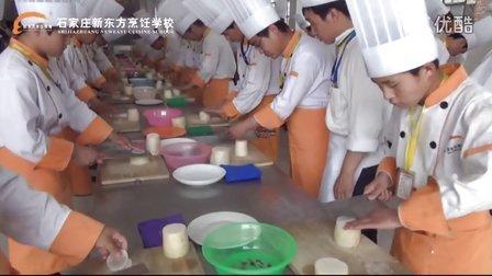 刚毕业学什么专业好?石家庄新东方烹饪学校《刀工展示》