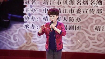 靖江戏迷名票刘梅芳演唱锡剧《红色的种子》