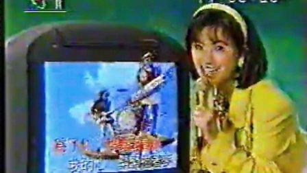 1994 cctv1 酒井法子 松下电器广告
