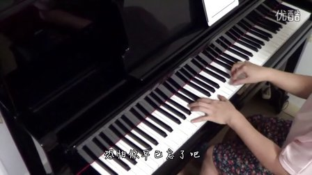 中国合伙人《光阴的故事》钢琴_tan8.com