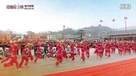 广西隆林各族自治县60周年庆典活动