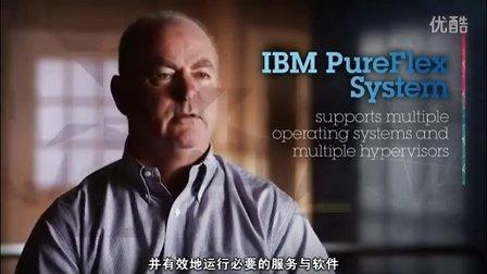 IBM PureFlex System 开放性选择之虚拟桌面架构