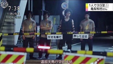 [KAL] 20130515 NHKニュース おはよう日本 (6m)(1280X720)
