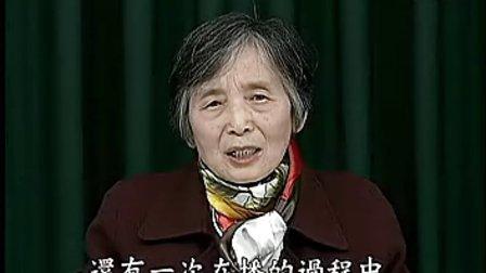 刘华珠居士学佛感应(净空法师推荐)
