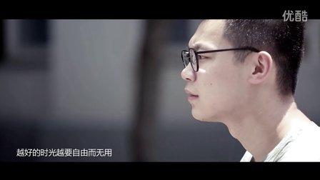 复旦大学学生毕业微电影《幸好青春》电影预告片——邯郸路