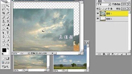 ps合成风景之一-咸阳易维电脑培训学校-教学视频