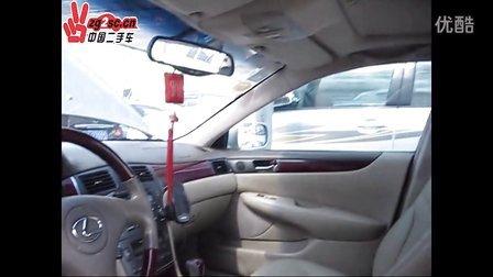 雷克萨斯ES300(中国二手车网)