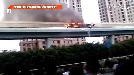 实拍厦门BRT公交爆炸起火