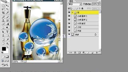 ps制作香水广告之一-咸阳易维电脑培训学校-教学视频