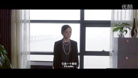 2013年宁波杭州湾新区宣传片
