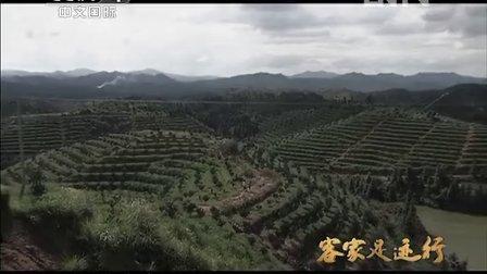 江西省定南县-客家行