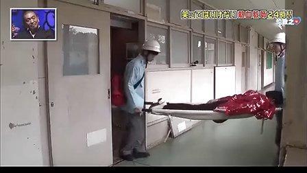不能笑24小時熱血教師(日語中字)A 高清