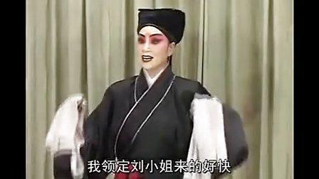 武安落子《呂蒙正趕齋》全劇 國家級非物質文化遺產項目
