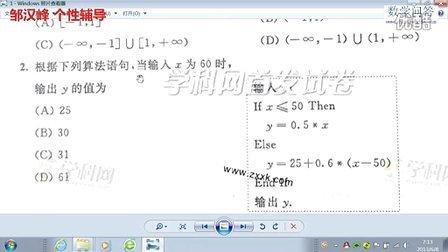 2013陕西高考真题1-3(理科)