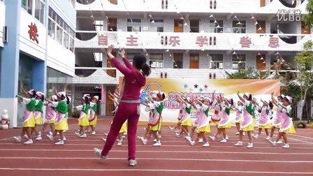 灌南县镇中小学幼儿园大班《我爱做披萨》