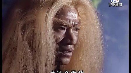 金毛狮王20(大结局)