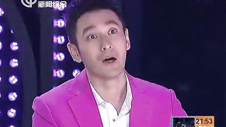 中国梦之声:北京试音会笑点多  各路选手显神通
