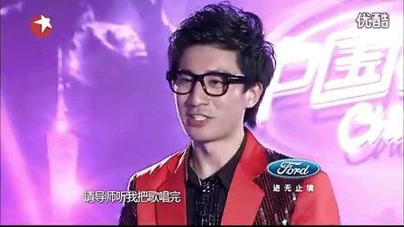 赵硕男 《十二生肖》 中国梦之声 130602 标清版 高清