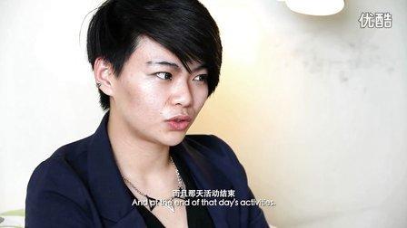 北京同志中心5周年纪念视频