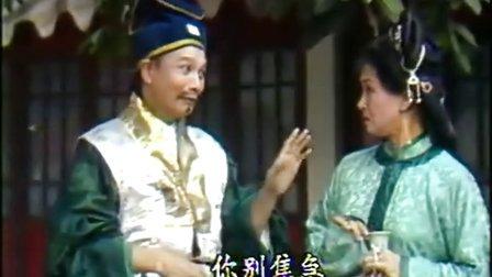 谐趣粤剧-三个糊涂虫-邝宏基.梁从风.黄婉红.何笃忠