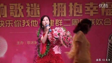 郑州快乐你我他二周年《云中玫瑰》