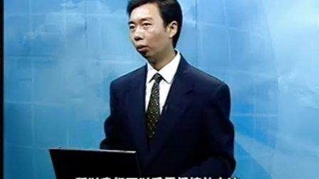 刘凡如何成为一名优秀的部门经理01