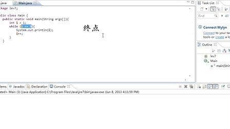 零基础java教程-从零码起第七集- while 循环(1)