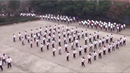 宜宾市翠屏区南广镇中心校盐坪大课间活动