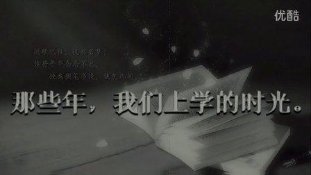 青岛正阳学校2007届学生毕业纪念视频