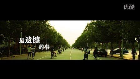 河北经贸09财政一班纪念视频